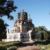 Храм в г. Чапаевске, Чапаевск