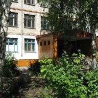 Школа № 4, Чапаевск
