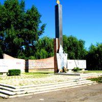 Стелла чапаевцам, погибшим в войне 1941-1945 гг., Чапаевск