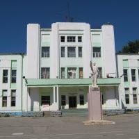 Дворец культуры имени В.И. Чапаева, Чапаевск