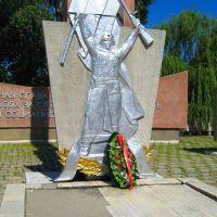 Вечный огонь у стеллы, Чапаевск