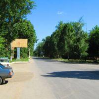 Угол улиц Пионерской и Железнодорожной, Чапаевск