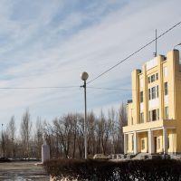 Центральная площадь в Чапаевске, Чапаевск