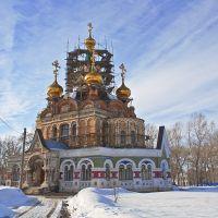 Собор в Чапаевске, Чапаевск