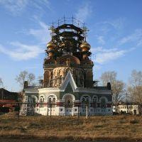 церковь, Чапаевск