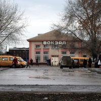Железнодорожный вокзал, Чапаевск