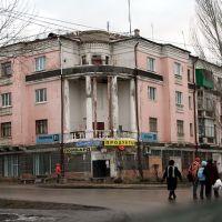 Пересечение улиц Железнодорожной и Пионерской, Чапаевск