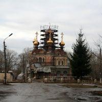 Храм преподобного Сергия Радонежского, Чапаевск