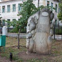 Чапаевск-фигура на аллее журналистов, Чапаевск