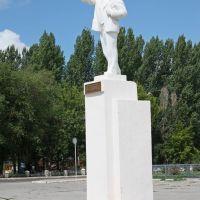 Ленин в Чапаевске, Чапаевск