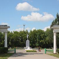 Чапаевск-Чапаев без коня!, Чапаевск