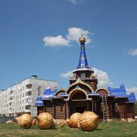 Чапаевск-строящийся казанский храм, Чапаевск