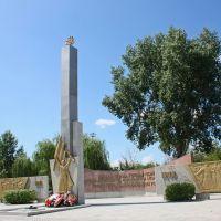 Чапаевск-памятник солдатам ВОВ, Чапаевск
