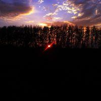 Закат, Челно-Вершины