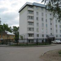 Гатчинская 26, Коммунар