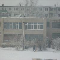 детский садик))), Коммунар