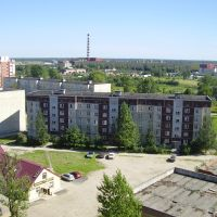 Kommunax, Коммунар