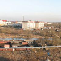 vid s bymajnikov 7, Коммунар