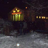 новый год в коммунаре, Коммунар