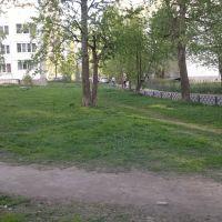 полянка, Коммунар