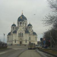 Собор, Александровская