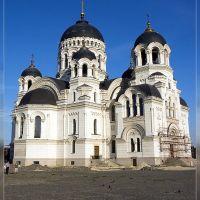 Вознесенский Кафедральный Собор, Александровская