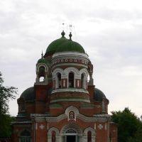 Александровский храм, Александровская