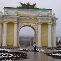 The Ark in Novocherkassk, Александровская