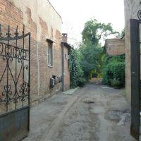 Дворик  старого Новочеркасска, Александровская