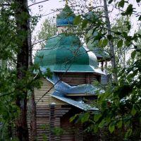 Купола, Бокситогорск