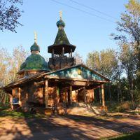 Церковь Покрова Пресвятой Богородицы, Бокситогорск