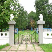 Воинское кладбище в Бокситогорске, Бокситогорск