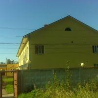 Дом у железной дороги, Будогощь