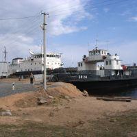 Voznesenie Ferry, Вознесенье
