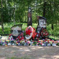 Памятник героям ВОВ, Вознесенье