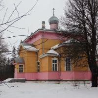 Волосово. Церковь Александра Невского, Волосово