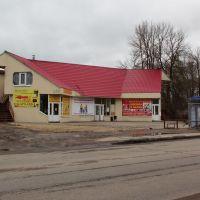 Магазин, Волосово