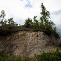 Гора из шлака / Slag hill, Волосово