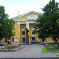 Дом культуры, Волхов