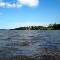 река Волхов, Волхов