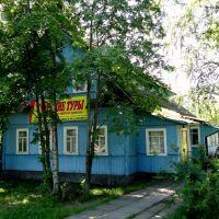 Old House / Старый дом, Всеволожск