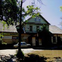 Stationers shop / Магазин канцтоваров, Всеволожск