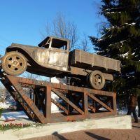 Памятник ГАЗ-АА, Всеволожск