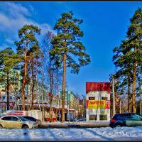 """Leningradskaya str. """"Pyaterochka"""" Supermarket. / Ул. Ленинградская. Универсам  """"Пятерочка""""., Всеволожск"""