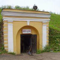 Former gate of St. Anna fort, Выборг