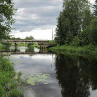 Бумагин мост, Вырица