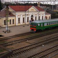 Вокзал, Вырица