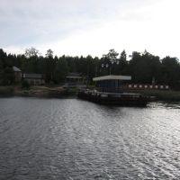 тихая пристань, Высоцк