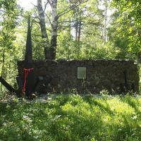 Памятник морякам- пограничникам, Высоцк