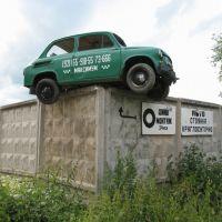Автостоянка круглосуточно, Гатчина
